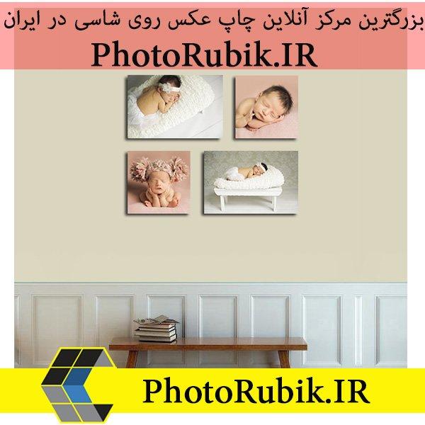 چاپ عکس نوزاد روی شاسی