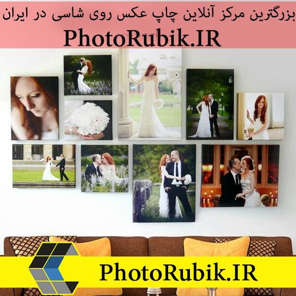 چاپ عکس عروس و داماد روی شاسی